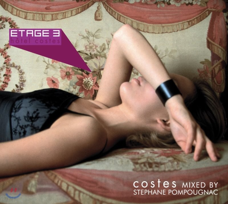 호텔 코스테 3집 (Hotel Costes Vol. 3 - Stephane Pompougnac)