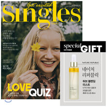 Singles 싱글즈 (월간) : 10월 [2020]