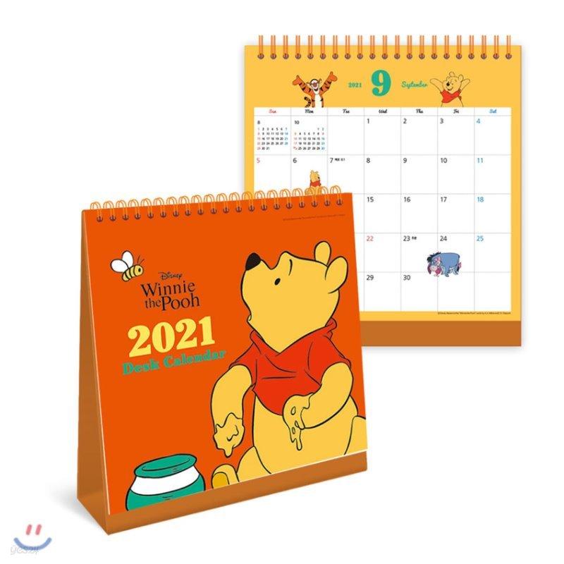디즈니 곰돌이 푸 탁상 달력 2021