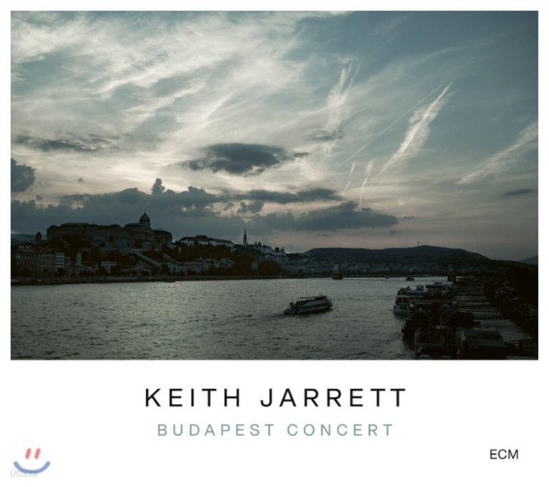 Keith Jarrett - Budapest Concert 키스 자렛 2016년 헝가리 부다페스트 콘서트