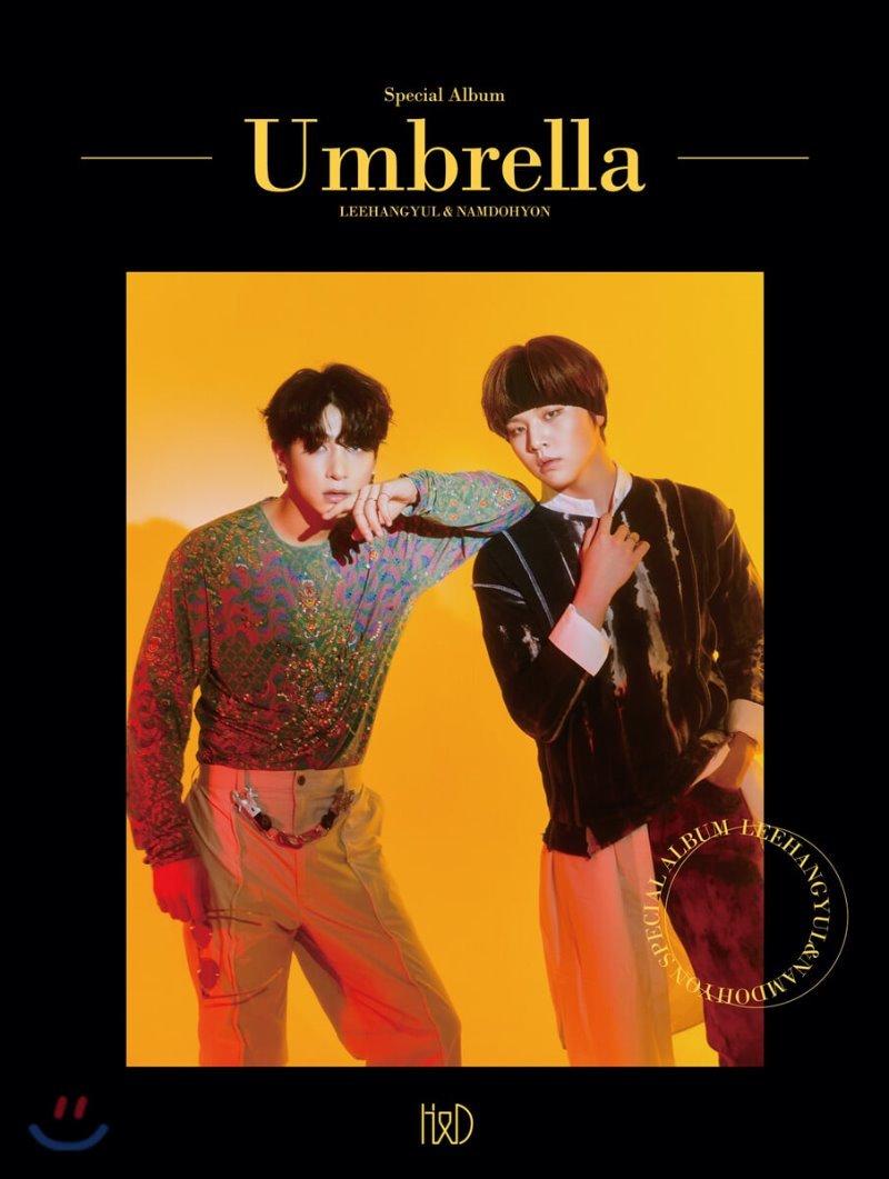 한결, 도현 (H&D) - H&D SPECIAL ALBUM : Umbrella