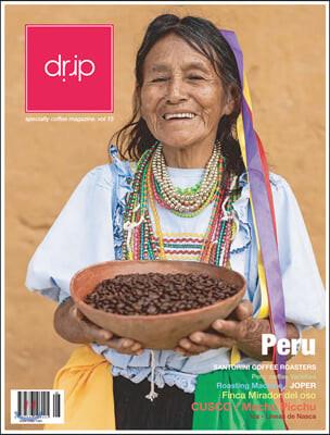 drip 드립 specialty coffee magazine (격월) : vol.15 [2020]