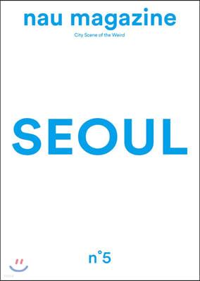 나우 매거진 Nau Magazine (연간) : 5호 [2020]