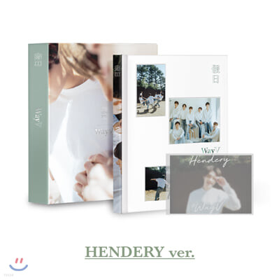 웨이션브이 (WayV) - WayV 화보집 [假日] [HENDERY ver.]