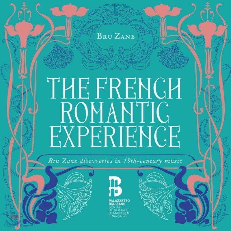 프랑스 낭만주의 음악 선집 (The French Romantic Experience)