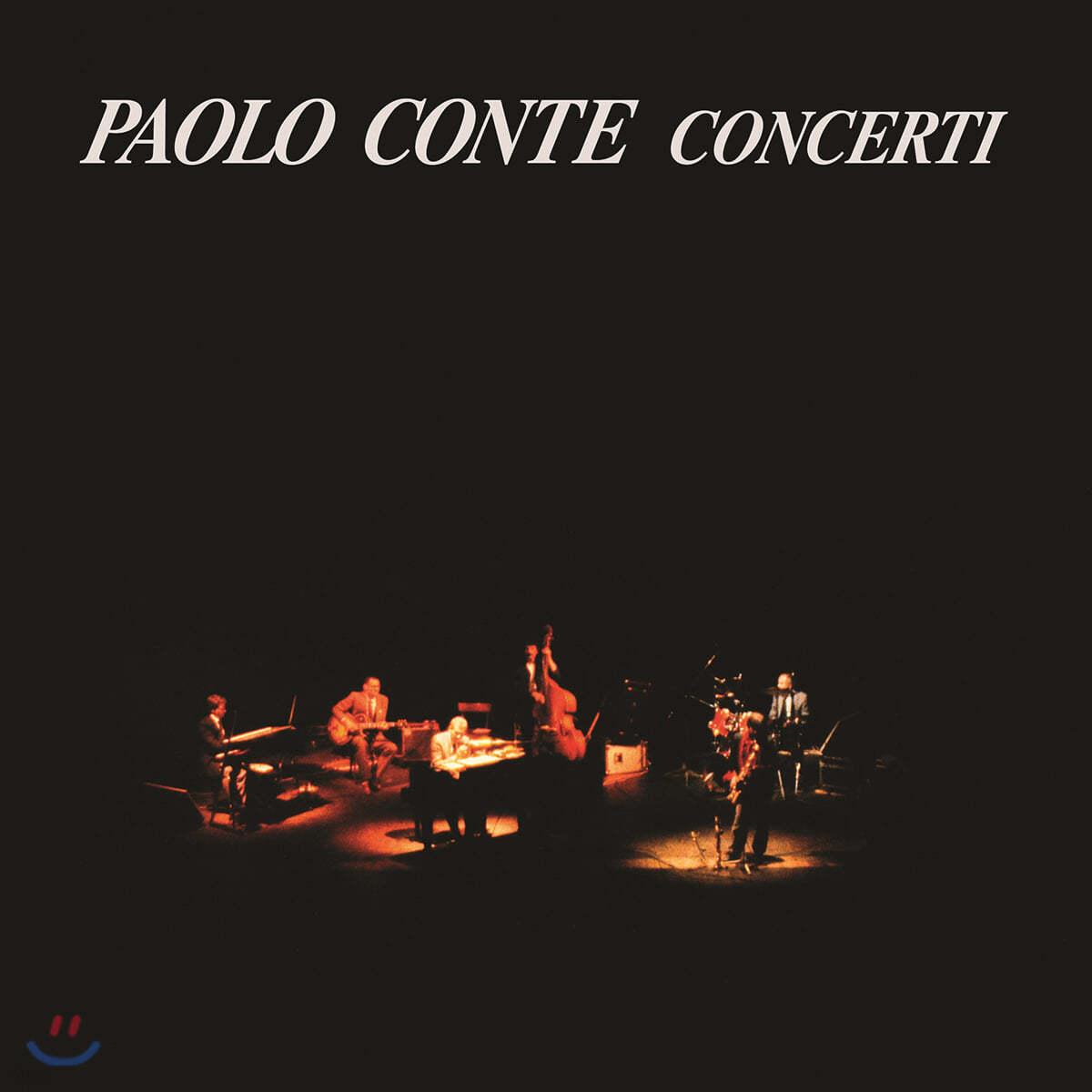 Paolo Conte (파올로 콩테) - Concerti [투명 크리스탈 컬러 2LP]