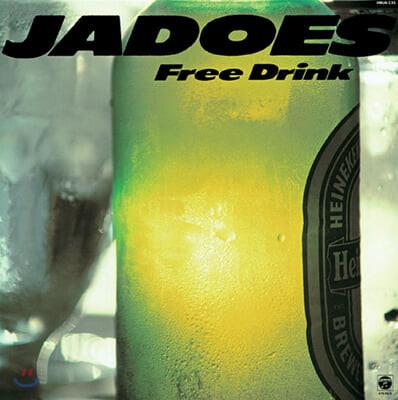 Jadoes - Free Drink [LP]