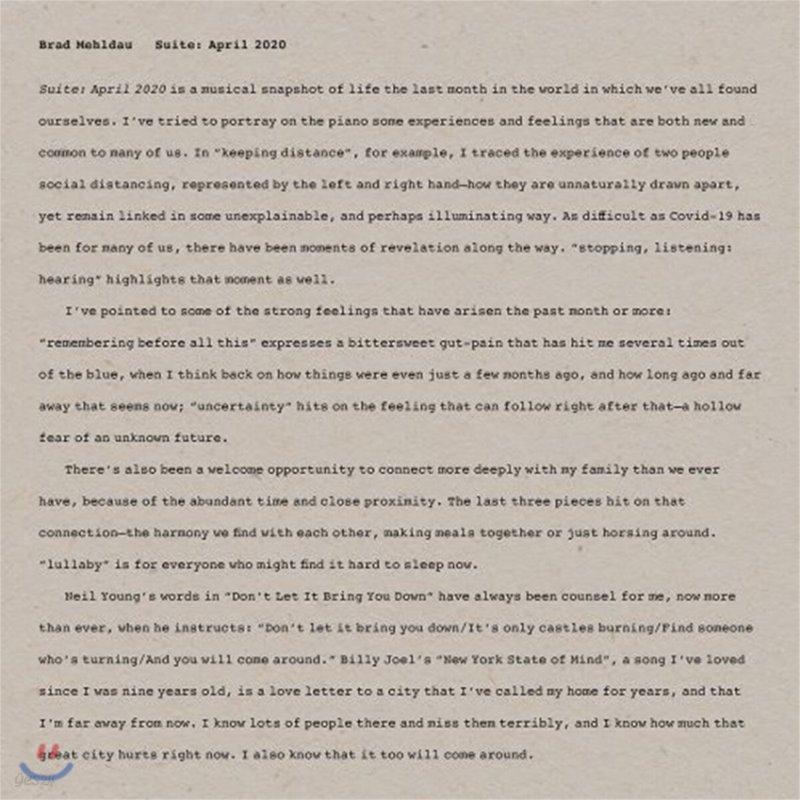 Brad Mehldau (브래드 멜다우) - Suite: April 2020 [LP]