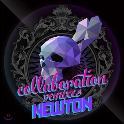 뉴튼 (Newton) - Collaboration Remixes