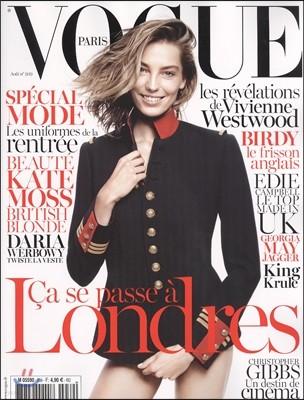 [과월호] Vogue Paris (월간) : 2013년 8월
