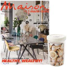 Maison 메종 A형 (여성월간) : 10월 [2020]