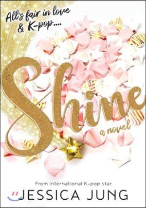 Shine 제시카 샤인 영문판