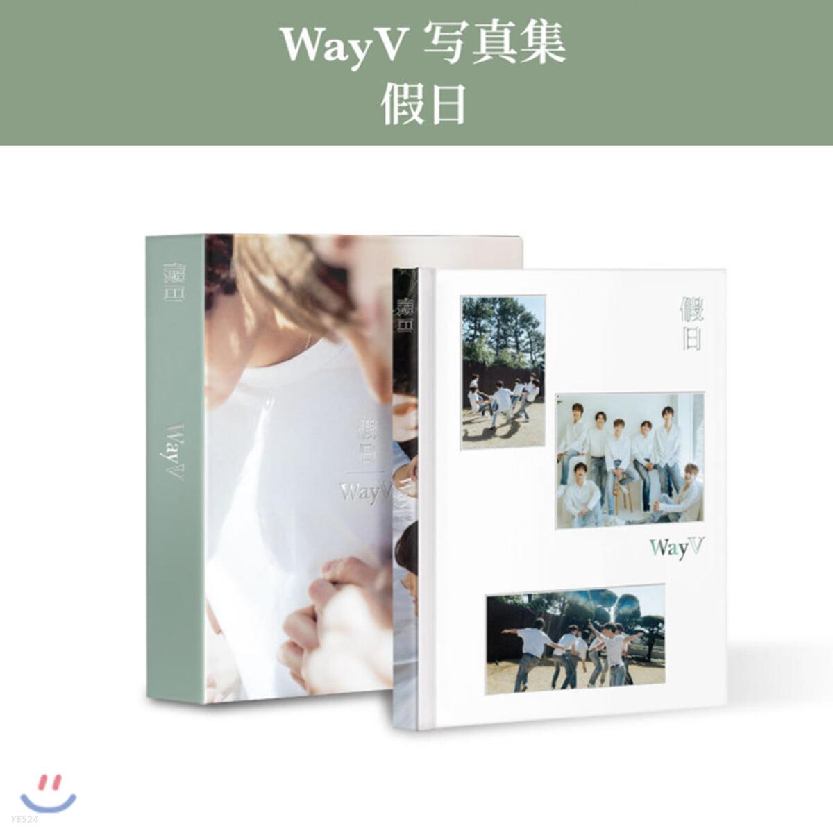 [중국판] WayV 웨이션V 사진집 : 휴일 (텐 ver.)