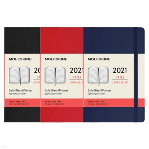 몰스킨 다이어리 2021 데일리 소프트 포켓