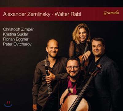Christoph Zimper 쳄린스키: 클라리넷 삼중주 / 라블: 클라리넷 사중주 (Alexander Zemlinsky & Walter Rabl: Trios and Quartets)