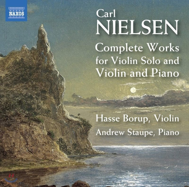 Hasse Borup 닐센: 바이올린을 위한 작품 전곡 (Nielsen: Complete Works for Violin Solo and Violin and Piano)
