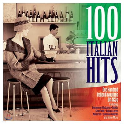 100곡의 유명 이탈리아 노래 모음집 (100 Italian Hits)