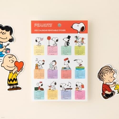 [Peanuts] 2021 모양 캘린더 스티커