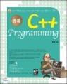 [중고] 명품 C++ Programming