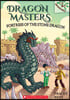 Dragon Masters #17 : Fortress of the Stone Dragon