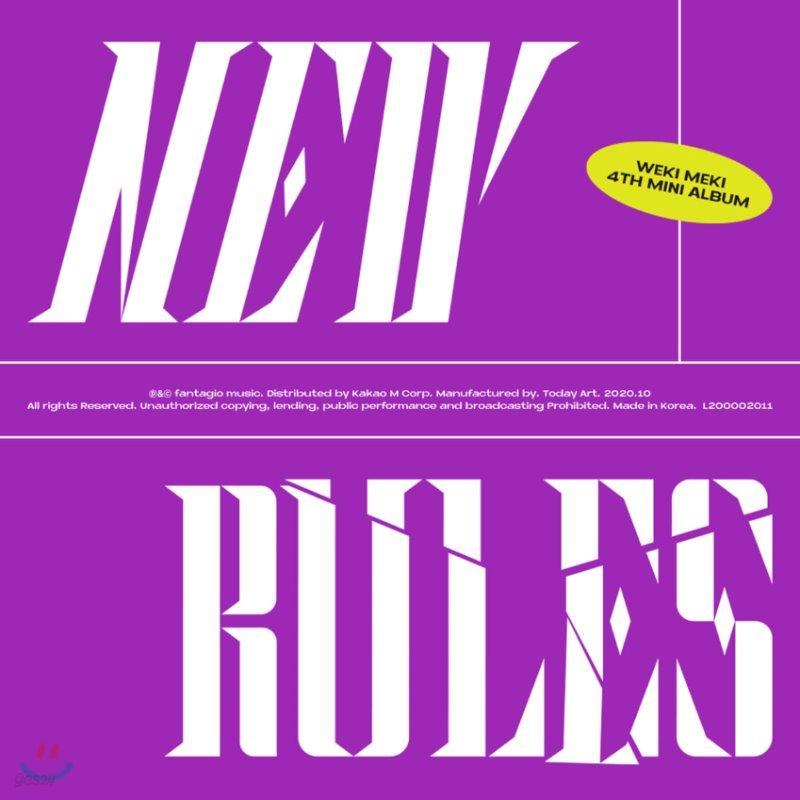 위키미키 (Weki Meki) - 미니앨범 4집 : NEW RULES [Break ver.]