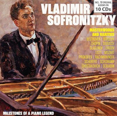 블라디미르 소프로니츠키 위대한 걸작과 희귀 작품들 (Vladimir Sofronitszky - Masterworks And Rarities)