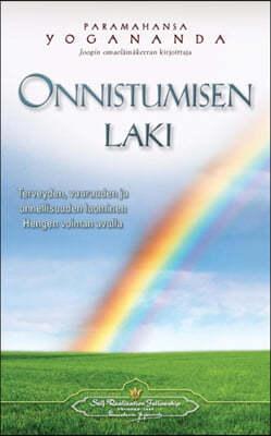 Onnistumisen laki - Terveyden, vaurauden ja onnellisuuden luominen Hengen voiman avulla: - The Law of Success (Finnish)