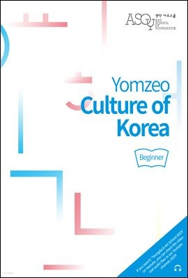 Yomzeo Culture of Korea - Beginner