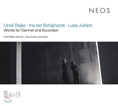 Uros Rojko 우로슈 로이코 & 루카 유하르트 : 클라리넷과 아코디언을 위한 작품집 (Rojko, Schiphorst & Juhart : Works for Clarinet & Accordion)