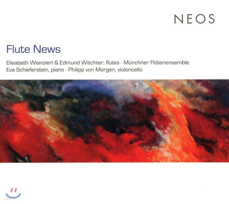 Elisabeth Weinzierl 플루트 뉴스 (Flute News)