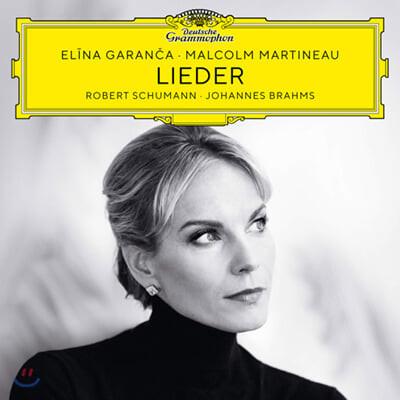 Elina Garanca 엘리나 가란차 - 슈만 / 브람스: 가곡 리사이틀 (Schumann / Brahms: Lieder)