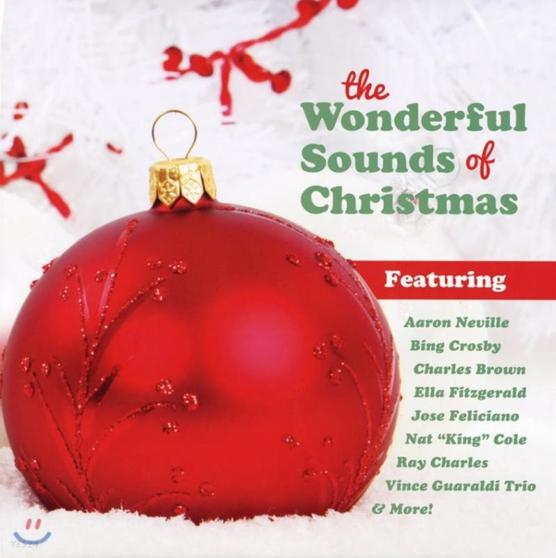 크리스마스 명곡 모음집 (The Wonderful Sounds of Christmas) [2LP]