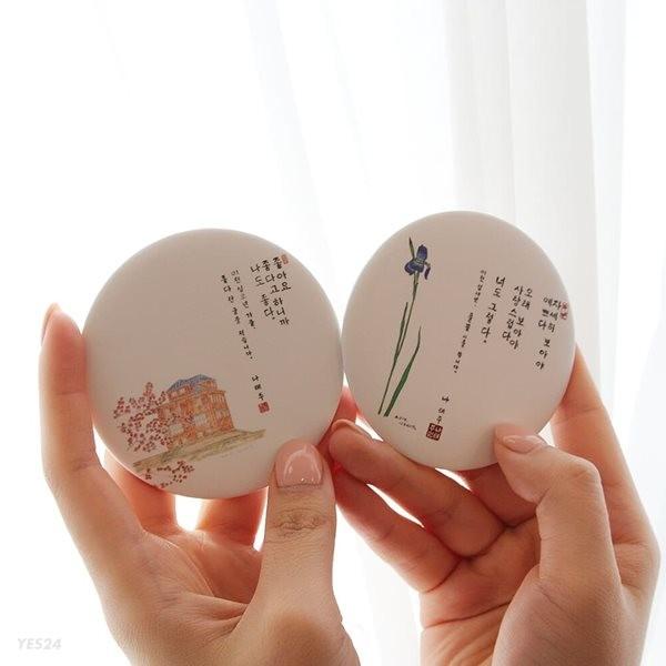 풀꽃 손거울