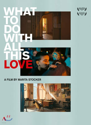 Marita Stocker 영화 다큐멘터리 '조지아의 음악학교' (What To Do With All This Love)