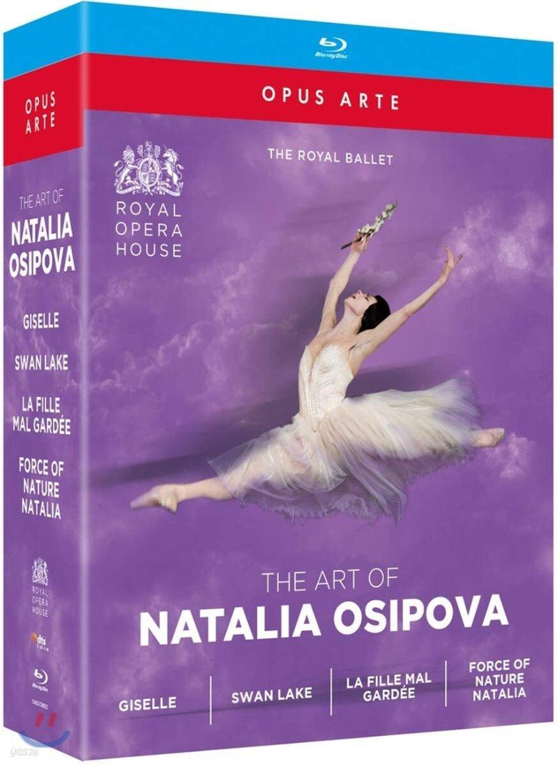 나탈리 오시포바의 예술 (The Art Of Natalia Osipova)