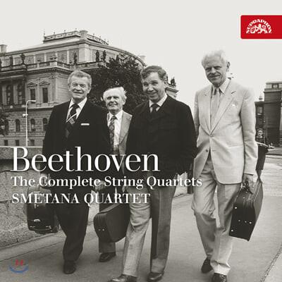 Smetana Quartet 베토벤: 현악 사중주 전집 - 스메타나 콰르텟 (Beethoven: Complete String Quartets)