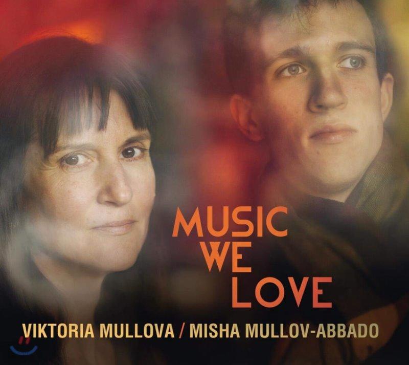 Viktoria Mullova 바이올린, 더블베이스 2중주 연주집 - 빅토리아 뮬로바 (Music We Love)