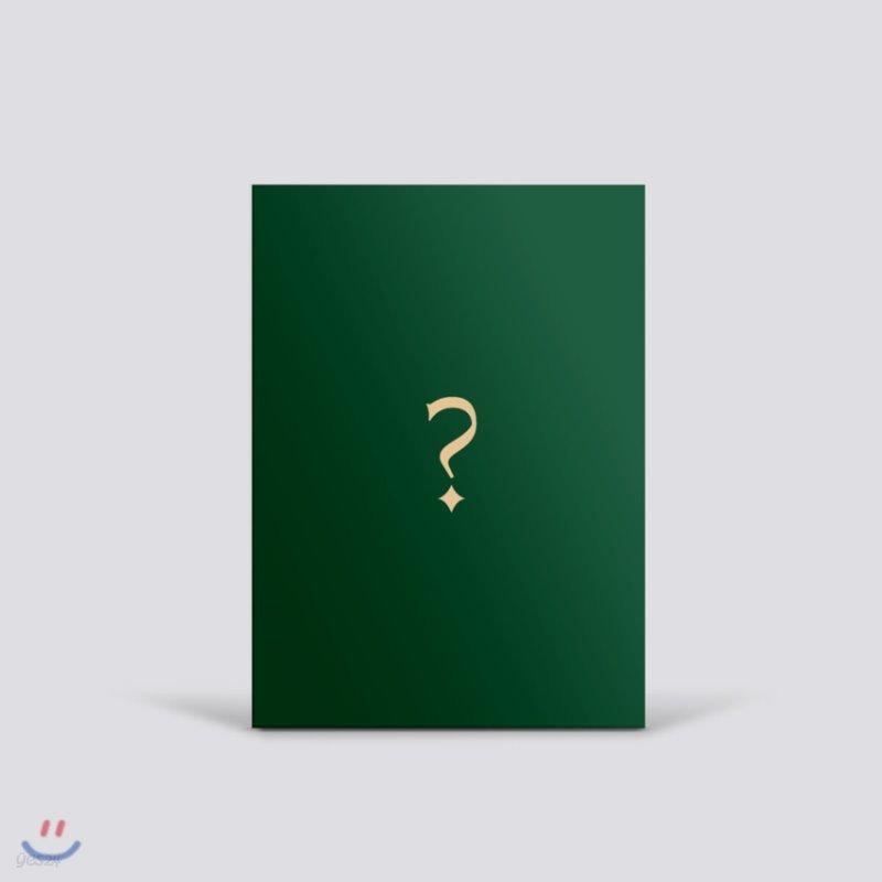 마마무 (Mamamoo) - 미니앨범 10집 : TRAVEL [deep green ver.]