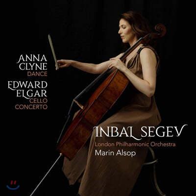 Inbal Segev 엘가: 첼로 협주곡 / 클라인: 첼로와 오케스트라를 위한 춤곡 (Anna Clyne: DANCE / Edward Elgar: Cello Conerto)
