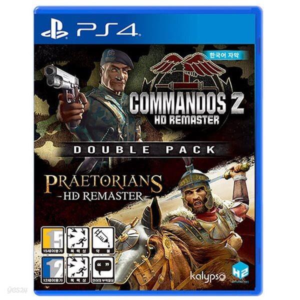 PS4 코만도스2 프레토리언 HD 리마스터 더블팩 일반판