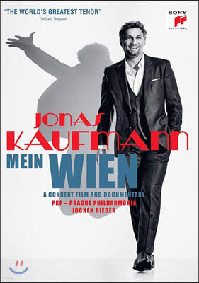 Jonas Kaufmann 요나스 카우프만 빈 콘서트와 다큐멘터리 영상 (Mein Wien) [블루레이]