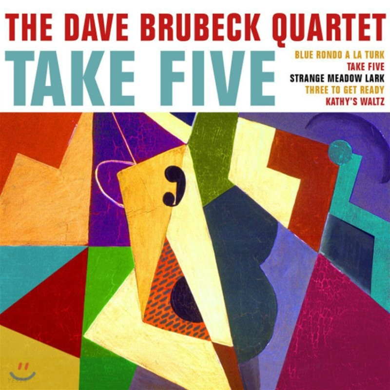 Dave Brubeck Quartet (데이브 브루벡 콰르텟) - Take Five