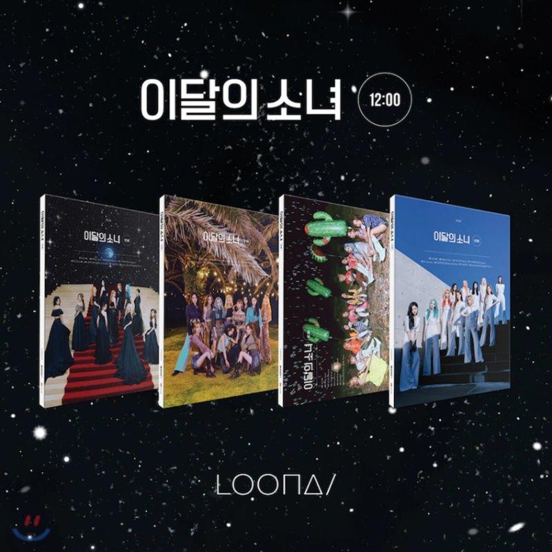 이달의 소녀 - 미니앨범 3집 : [12:00] [A ver.]