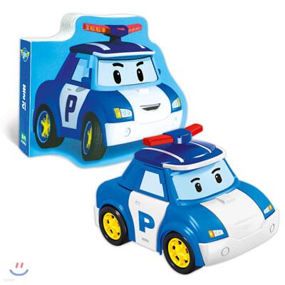 로보카폴리 장난감 그림책 : 폴리
