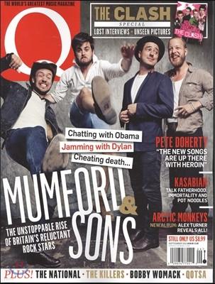 [과월호] Q magazine (월간) : 2013년 9월