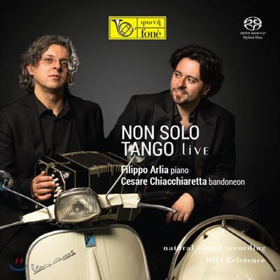 Filippo Arlia / Cesare Chiacchiaretta (필리포 알리아 / 체사레 키아키아레타) - Non Solo Tango Live