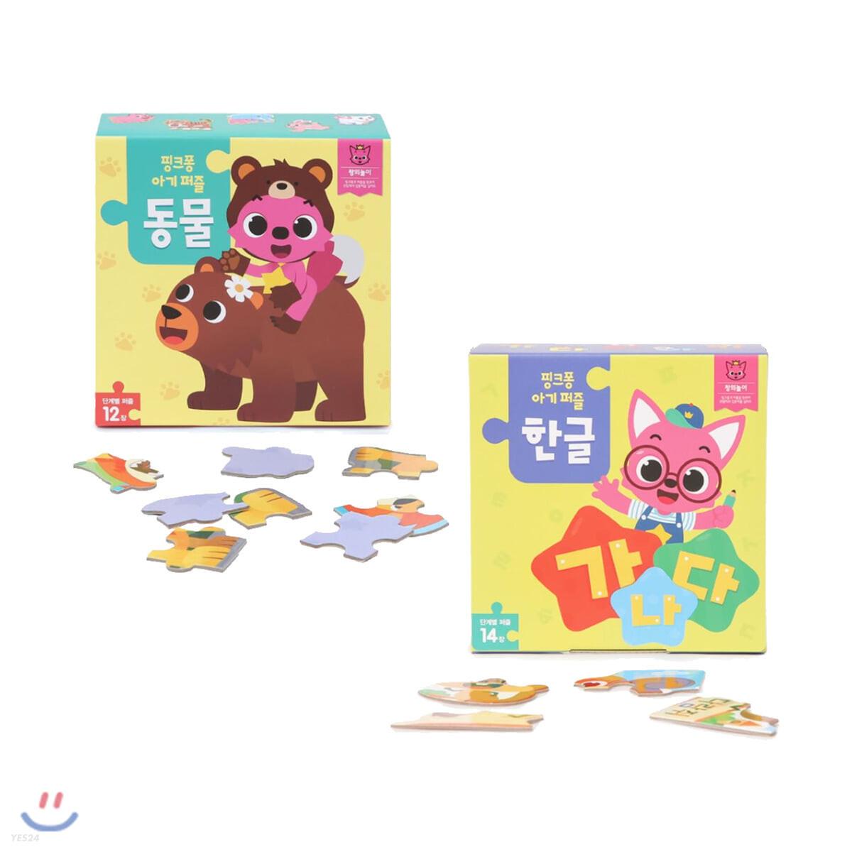 핑크퐁 아기 퍼즐 : 동물 + 한글