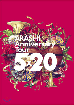 Arashi (아라시) - ARASHI Anniversary Tour 5×20 [통상반]