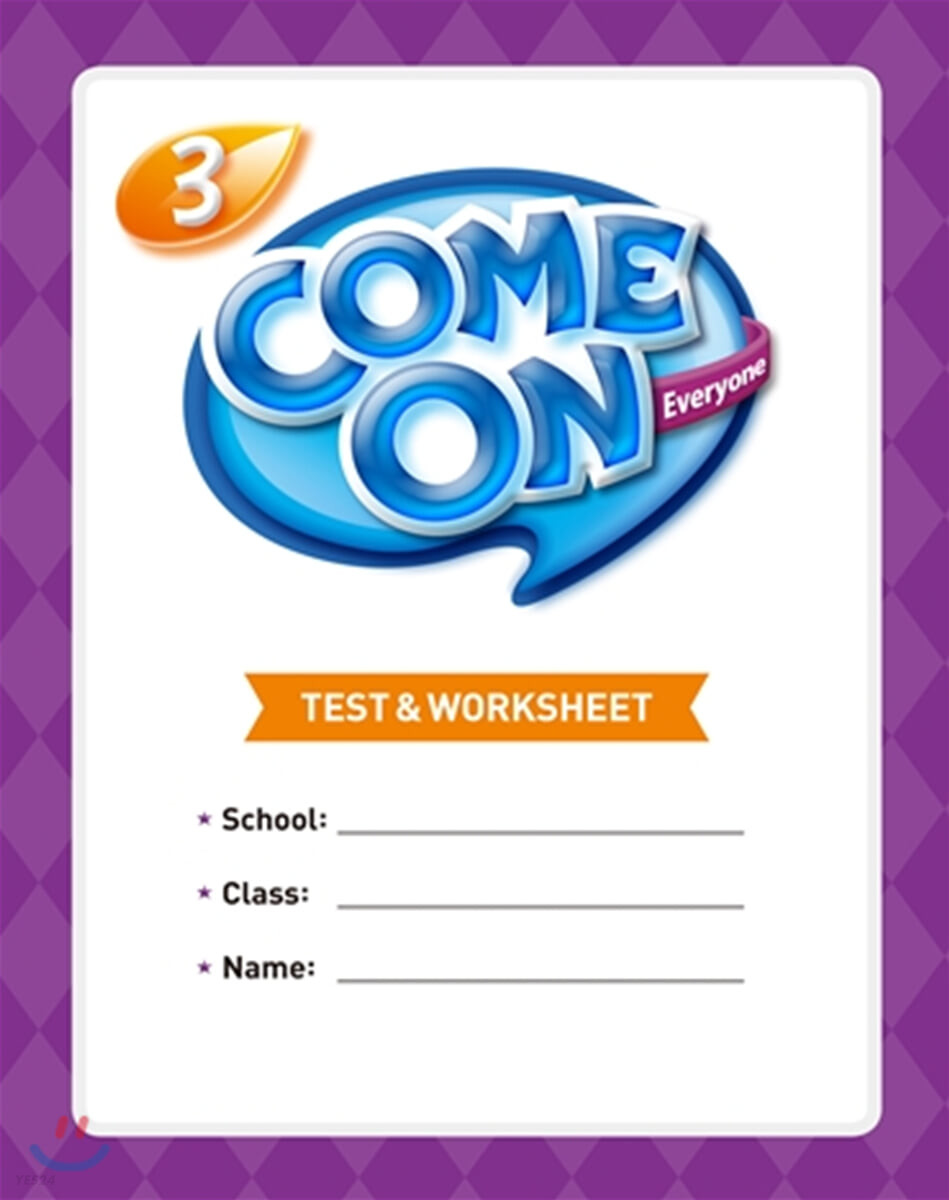 Come On Everyone 3 : Test & Worksheet