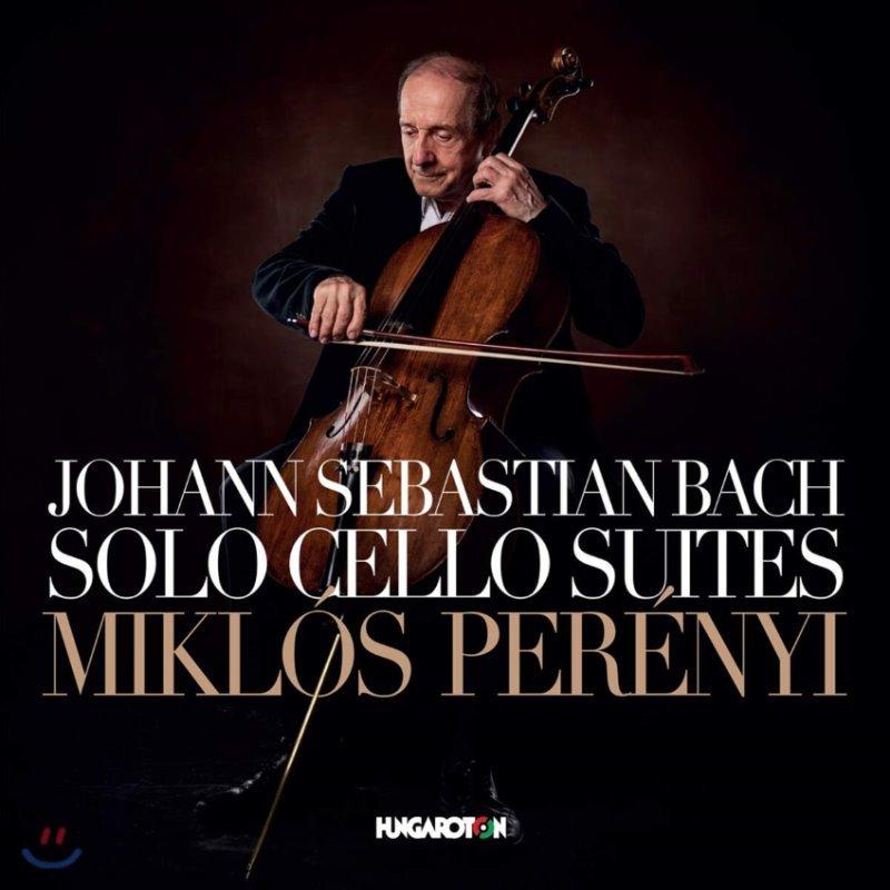 Miklos Perenyi 바흐: 무반주 첼로 모음곡 전곡 - 미클로스 페레니 (Bach: Cello Suites Nos.1-6 , BWV1007-1012)
